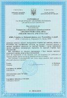 02_sertifikat